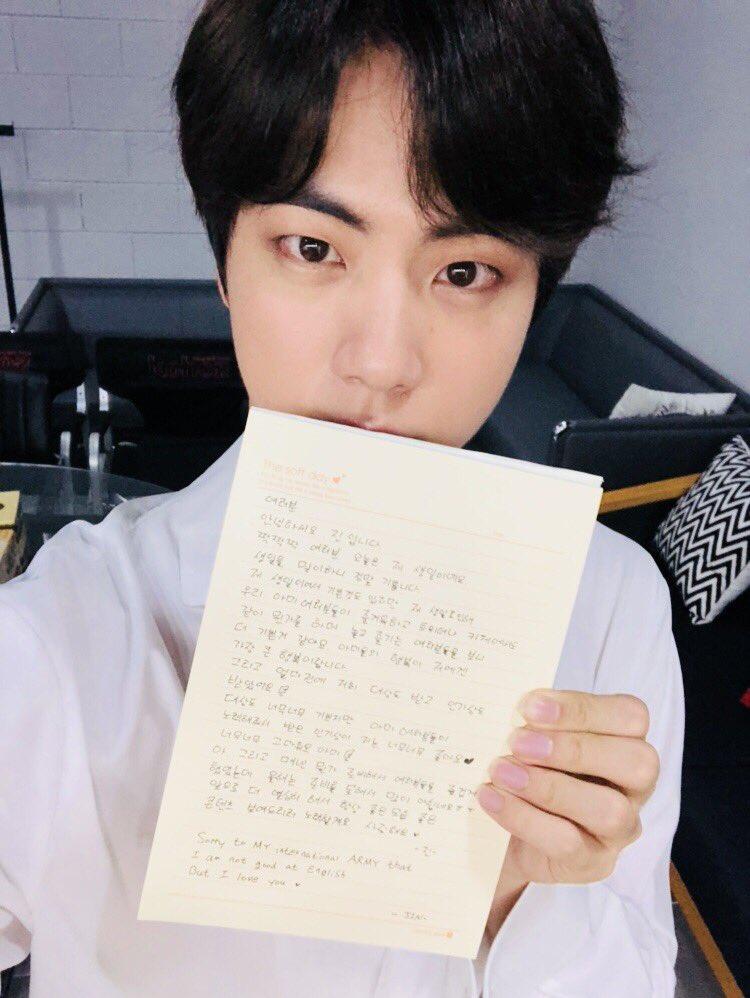 bts jin birthday letter 3
