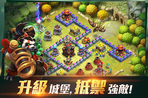 Clash of Lords 2: 領主之戰2 apktreat screenshots 1