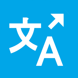 Strings.XML Translation Tool 1.1.7 by INVCATION logo