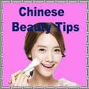 Top Chinese Beauty Tips APK