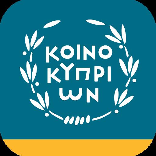 Bank Of Cyprus Logo