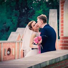 Wedding photographer Danila Bazin (evilgreengo). Photo of 14.02.2017