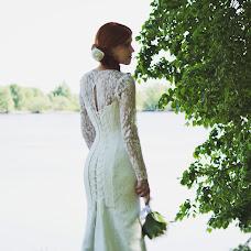 Wedding photographer Anna Kharina (Annafhoto). Photo of 29.07.2014