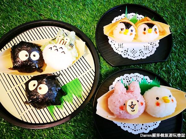 桃園啊雜aaazakka/桃園造型飯糰IG可愛卡通人物壽司餐盒