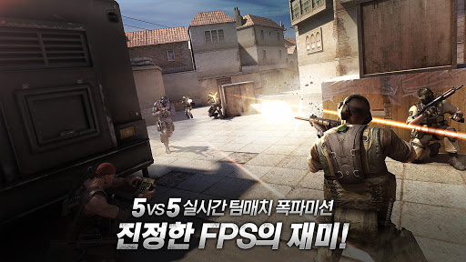 ud0c4: uc804uc7a5uc758 uc9c4ud654 u2013 ubaa8ubc14uc77c FPS  gameplay | by HackJr.Pw 1
