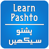 Pashto learning app
