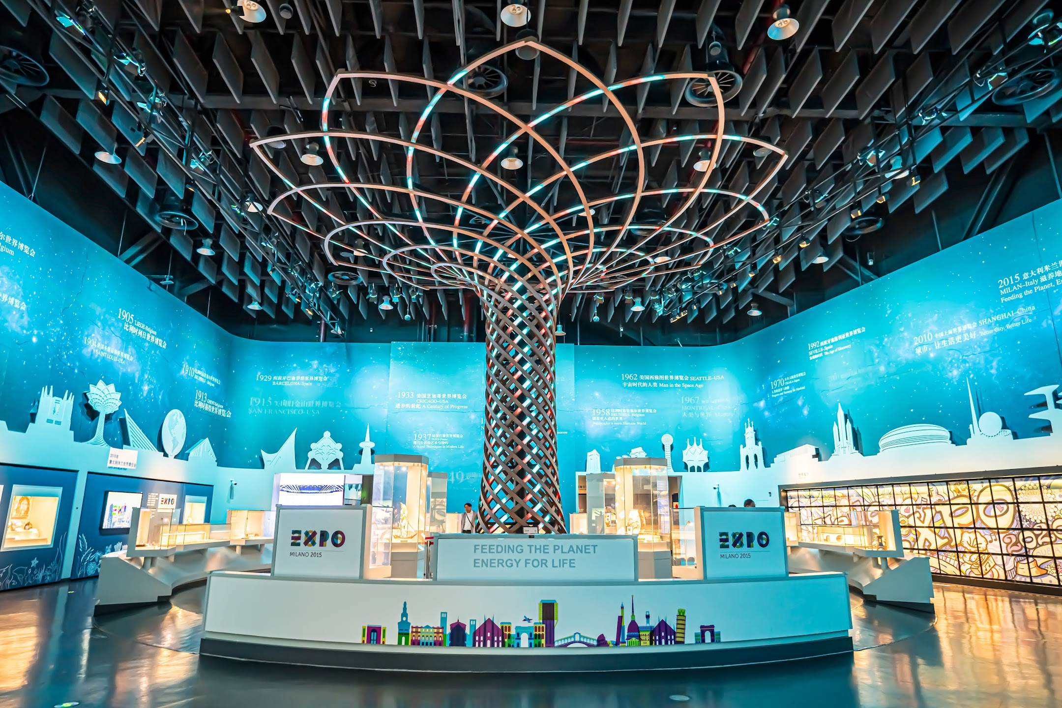 Shanghai World Expo Museum7