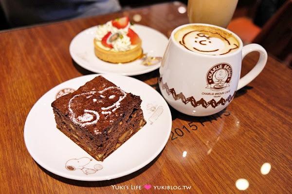 查里布朗咖啡新竹二店