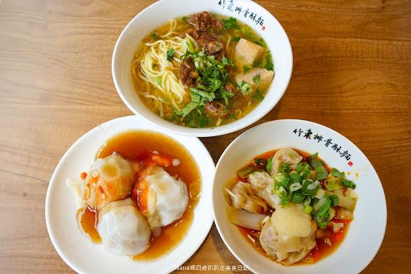竹東排骨酥麵 搬家後變得更文青現代風(附菜單)臨近竹東火車站