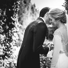 Wedding photographer Rosa Fernández leal (rosafernandez). Photo of 18.09.2017