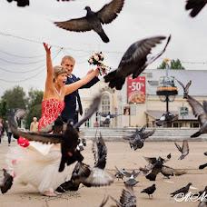 Wedding photographer Anastasiya Kulikova (ANKulikova). Photo of 03.05.2016