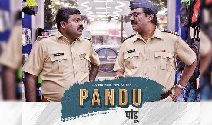 PANDU marathi web series