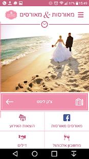 מאורסים מאורסות - ארגון חתונה - náhled