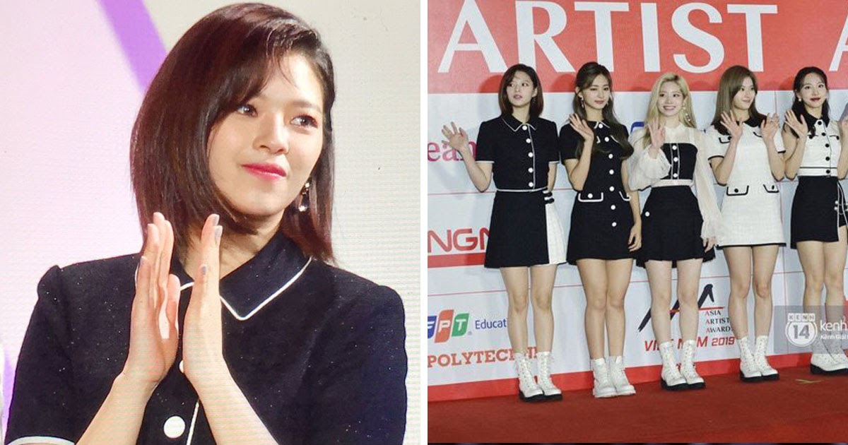 Twice S Jeongyeon Made A Hilarious Exit At The 2019 Asia Artist Awards
