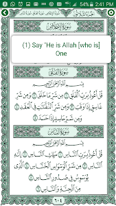 Quran 7m golden screenshot 5