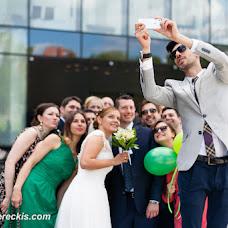 Wedding photographer Sergey Neschereckiy (Nescereckis). Photo of 10.06.2015