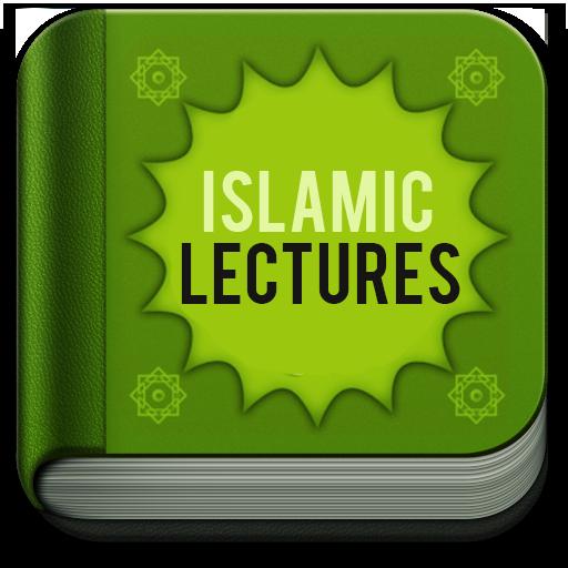 Yahya Ibrahim Lectures 遊戲 App LOGO-硬是要APP