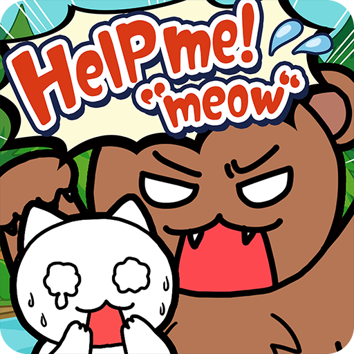 Escape Game:Help me!\\\