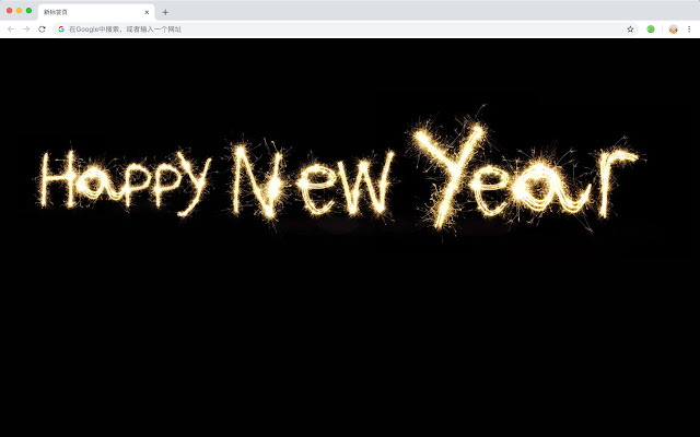 2020 New Year New Tab & Wallpapers Collection