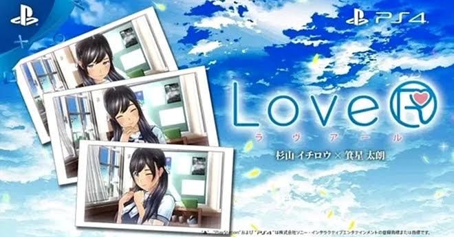 [Love R] ถ่ายรูปสาวๆ รับบทเป็นตากล้องส่องรักอีกครั้ง!