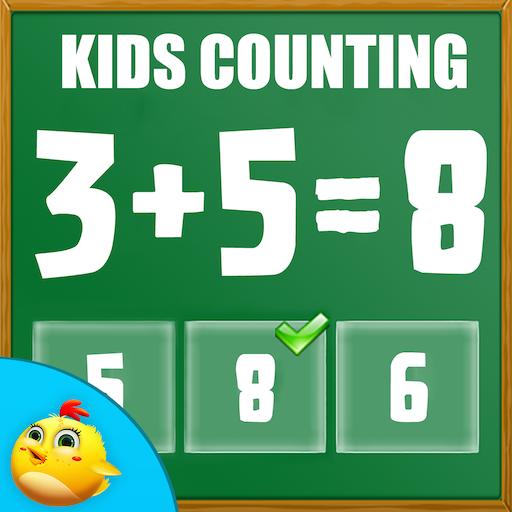 教育App|孩子幼儿园计数 LOGO-3C達人阿輝的APP