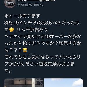 ウィッシュ ZGE21G Gのカスタム事例画像 ポッキー( ´ ▽ ` )ノさんの2021年01月01日16:33の投稿