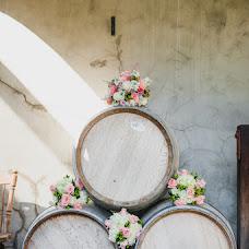 Wedding photographer Sergey Grin (degtyarenko). Photo of 16.10.2014