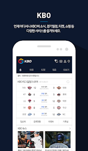 KBO screenshot 0