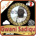 Gwani Sadiqu Quran Recitation 2 icon