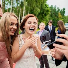 Wedding photographer Katarzyna Mrugała (Mrugala). Photo of 15.01.2019