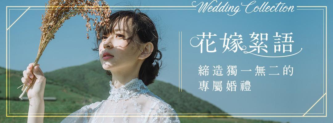 喜帖 結婚書約 訂婚 中式喜帖 訂製喜帖 客製化 婚禮  結婚