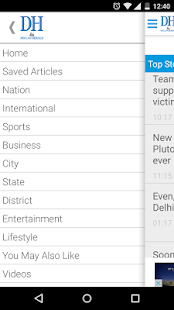 Deccan Herald- screenshot thumbnail
