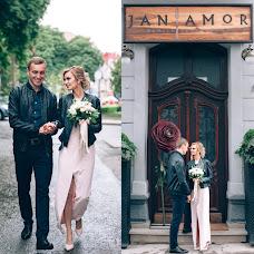 Wedding photographer Artur Shmir (artursh). Photo of 24.07.2017