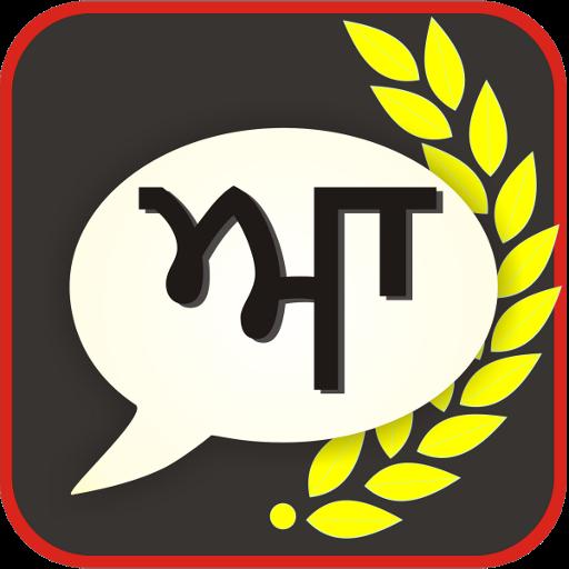 Punjabi Roman Keypad IME