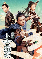 Guardians of the Ancient Oath / Chinese Bestiary / The Promise Keepers China Drama