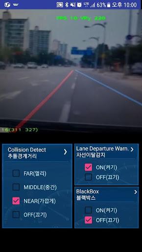 Advanced Driver Assistance Systems(ADAS)- Ringo 1.2.2 screenshots 9