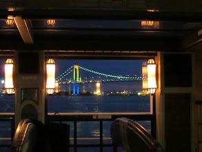 Photo: Rainbow bridge