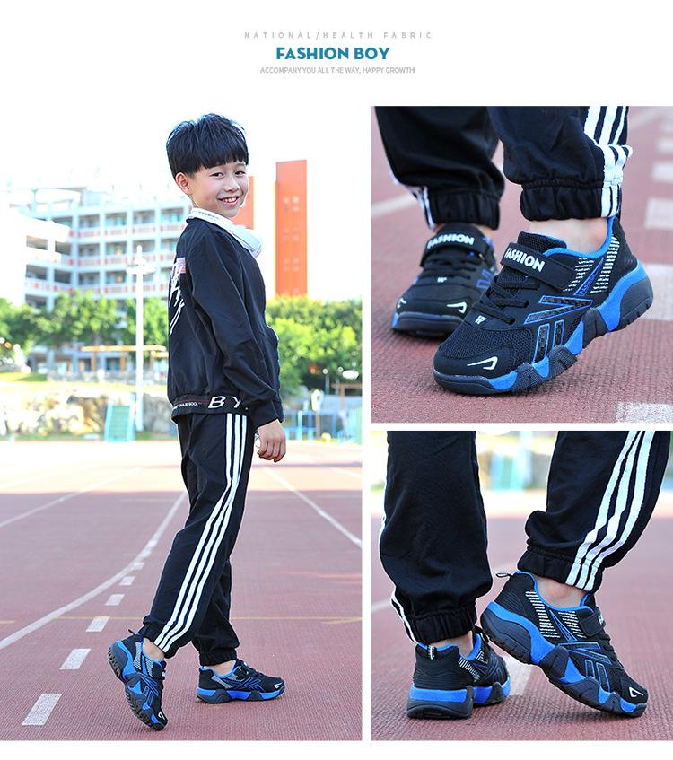 Buty sportowe dla chłopca 8 latka - prezent na urodziny