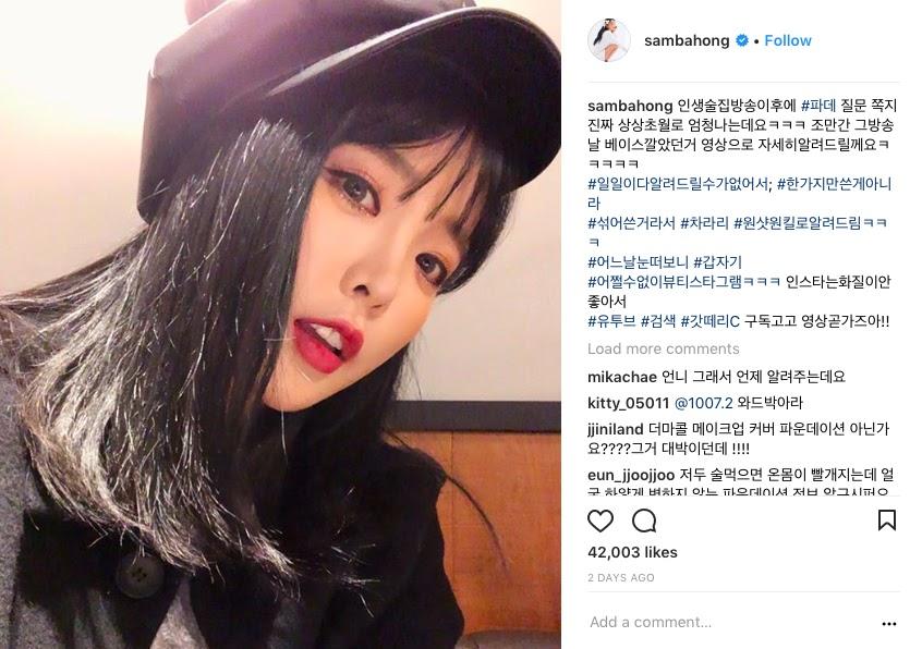 Hong Got Jin Something Young Drunk Broadcastand During Strange kOPiZXu