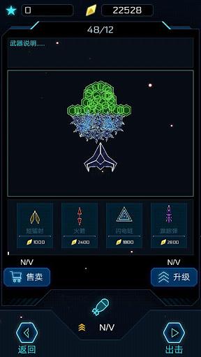 Deep Space 1.0.11 screenshots 2