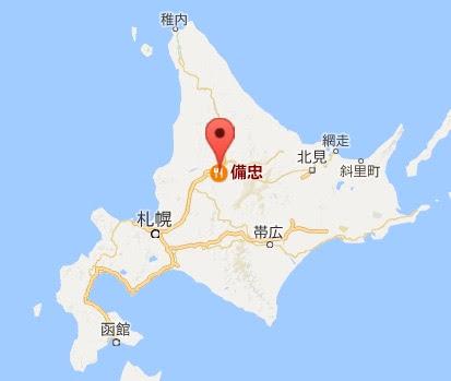 地図:備忠(びっちゅう)