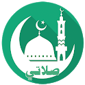 Adhan Salaat : Prayer Time , Adhan, Coran, Qibla icon