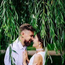 Wedding photographer Mariya Filimonova (filimon0va). Photo of 20.10.2016