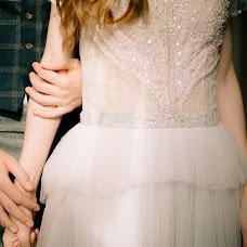 Wedding photographer Ignat May (imay). Photo of 23.02.2018