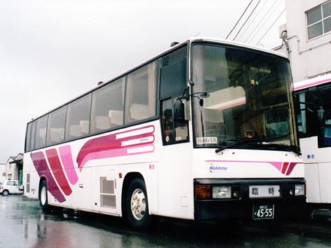 西鉄高速バス「いまり号」 4555