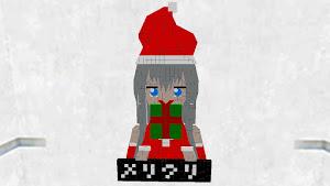 オリキャラ(クリスマスコスver)