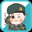 전역일 계산기 1위  -  곰신톡,군인누리,부사관,장교,군복무단축,여군 icon