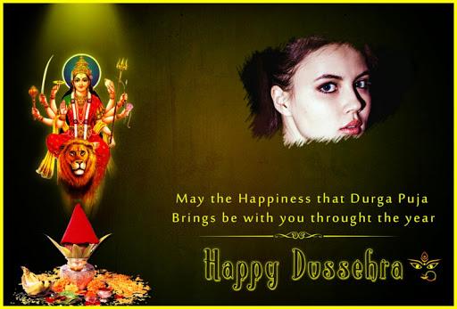 Dussehra Greetings 2015