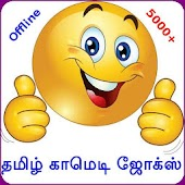 Tamil Comedy Jokes (Offline)