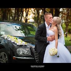 Wedding photographer Andrey Shostak (Gerts). Photo of 17.02.2014